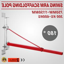 Electric Hoist Holder 75-115cm Lifting Slings Hoist <font><b